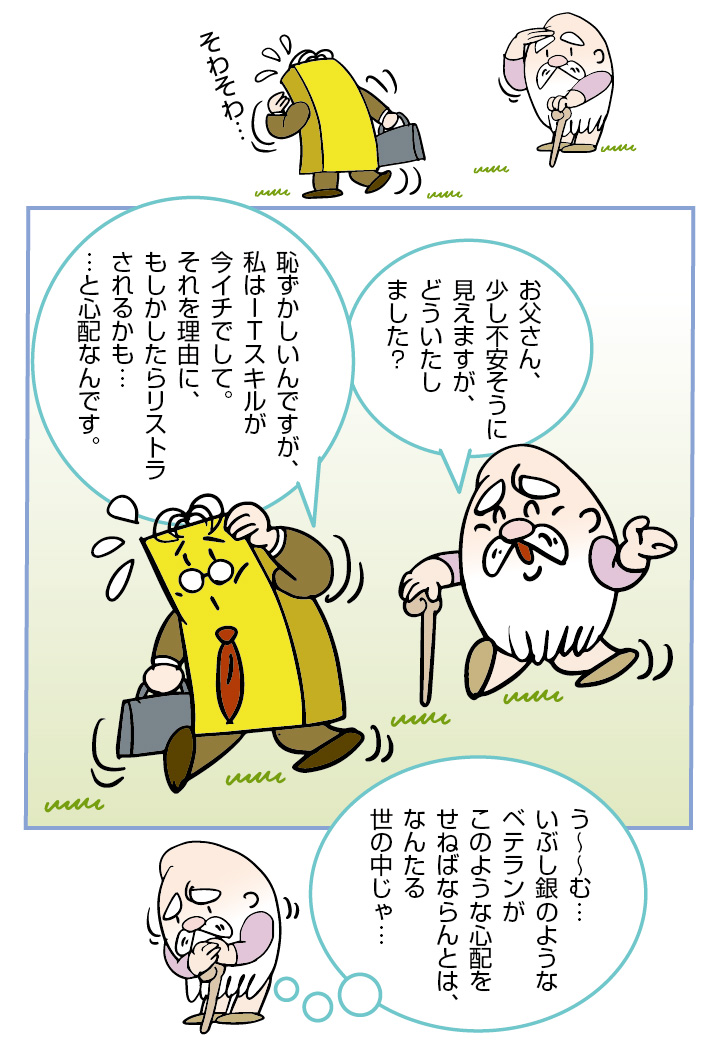 f:id:kawasimanobuo:20200327171325j:plain