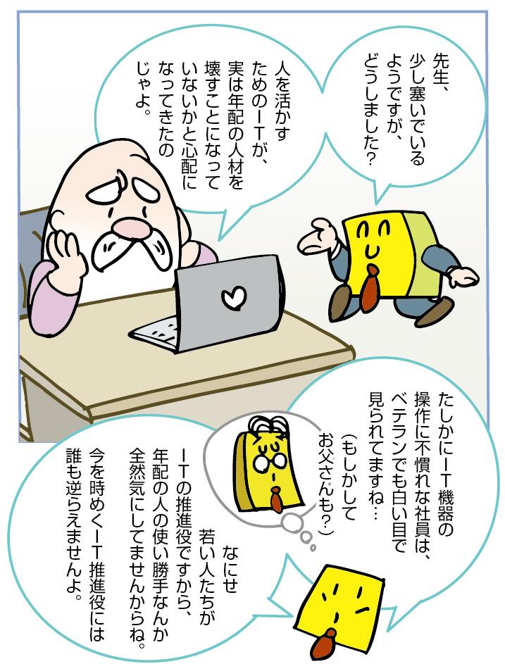 f:id:kawasimanobuo:20200327171345j:plain
