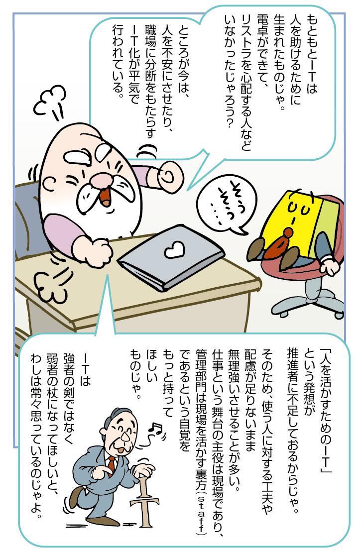 f:id:kawasimanobuo:20200327171410j:plain