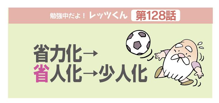 f:id:kawasimanobuo:20200413174227j:plain
