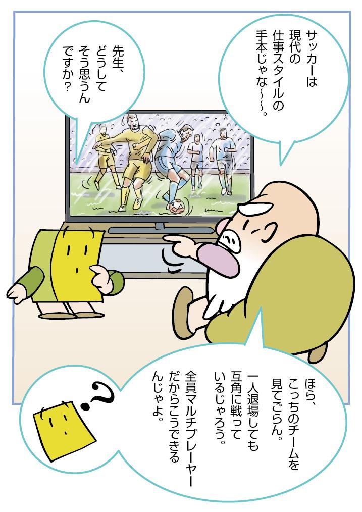 f:id:kawasimanobuo:20200413174243j:plain