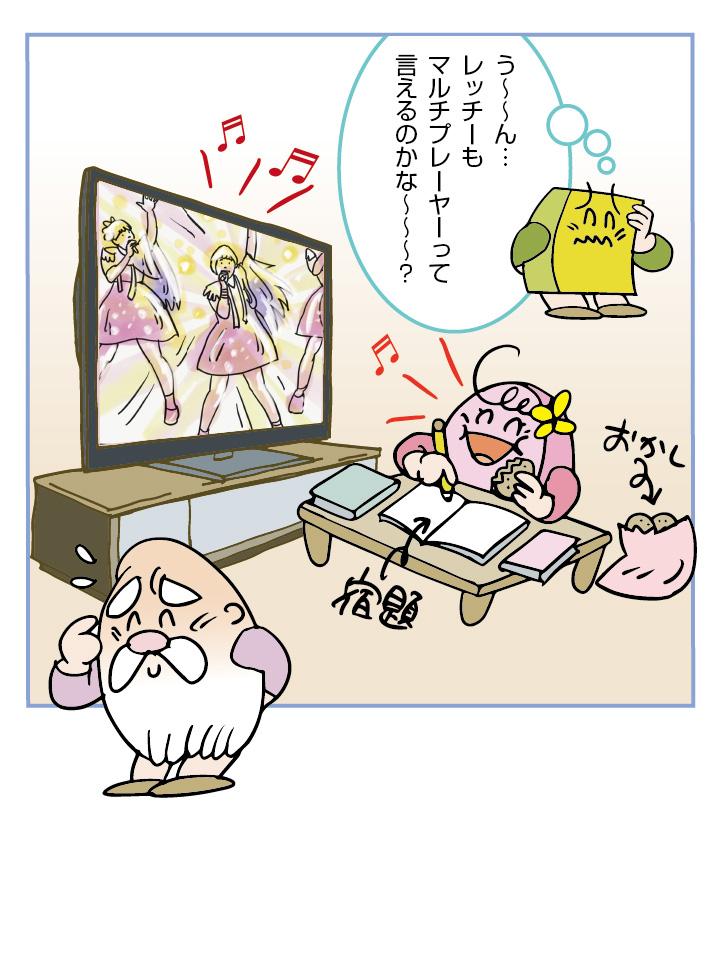 f:id:kawasimanobuo:20200413174330j:plain