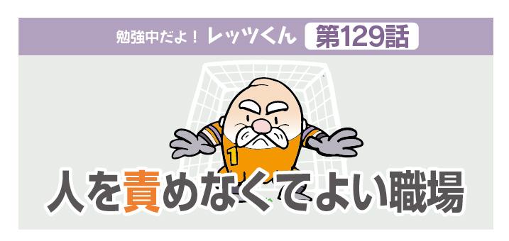f:id:kawasimanobuo:20200514222433j:plain