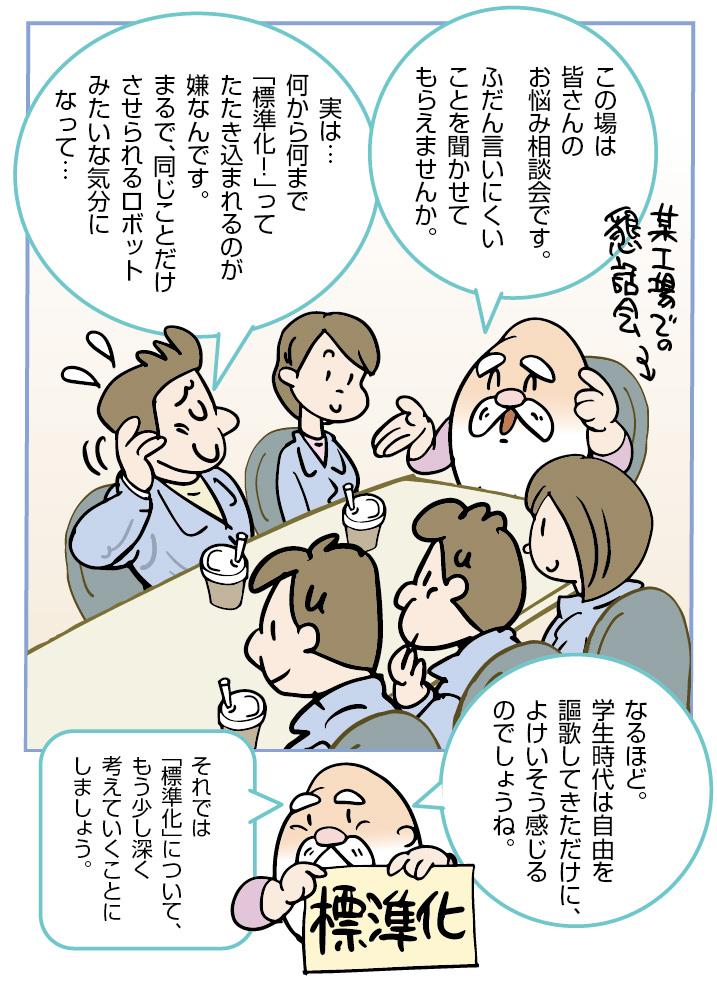f:id:kawasimanobuo:20200514222443j:plain
