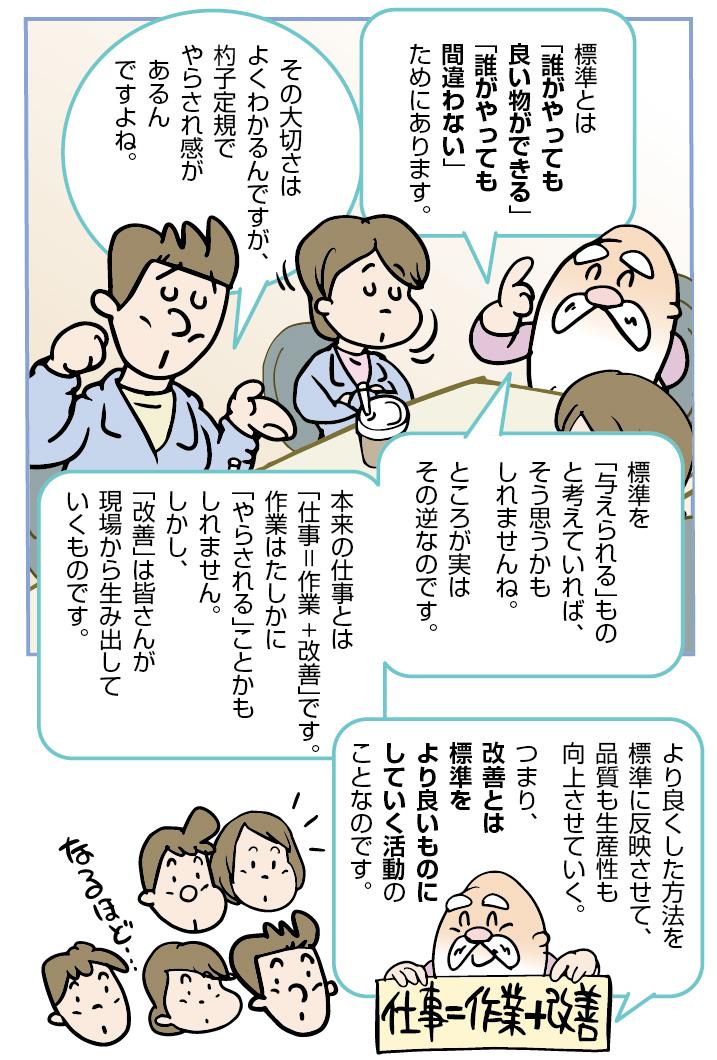f:id:kawasimanobuo:20200514222454j:plain