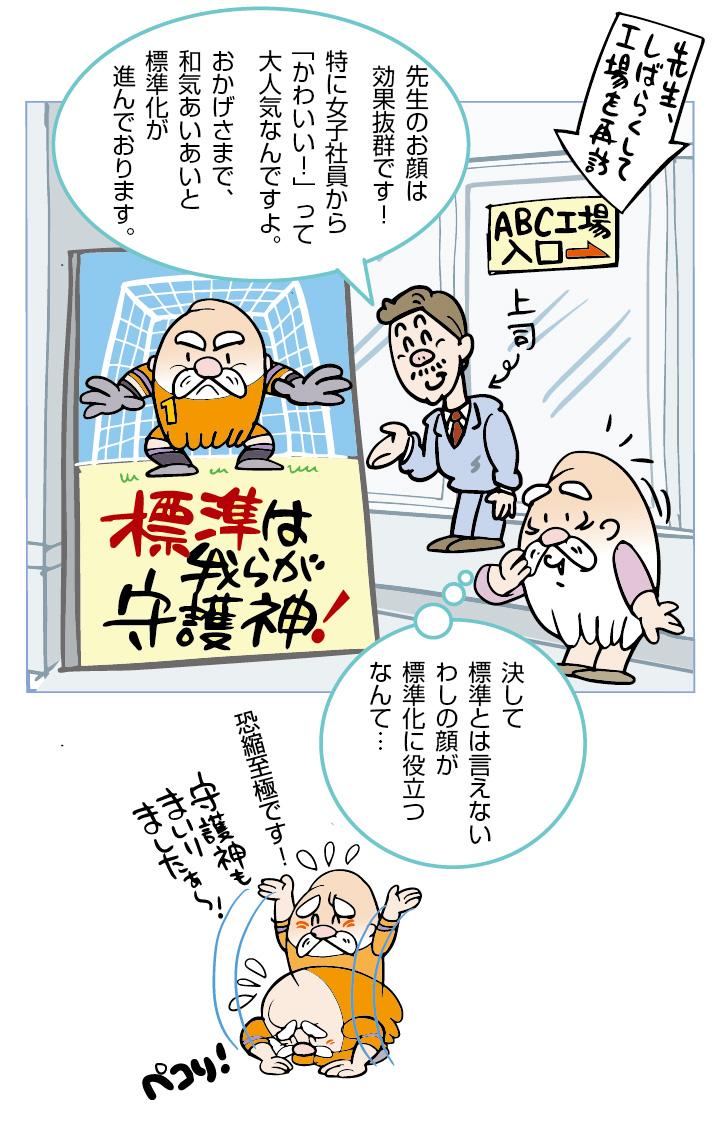 f:id:kawasimanobuo:20200514222517j:plain