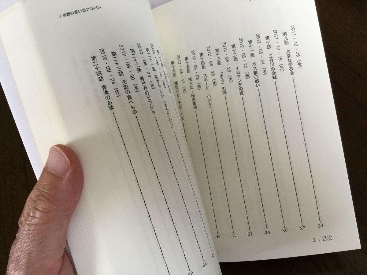f:id:kawasimanobuo:20200529162215j:plain