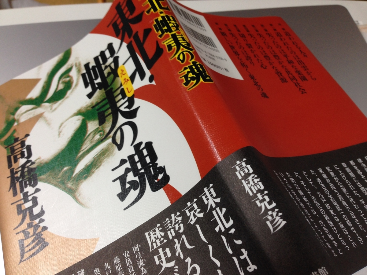 f:id:kawasimanobuo:20200709202109j:plain