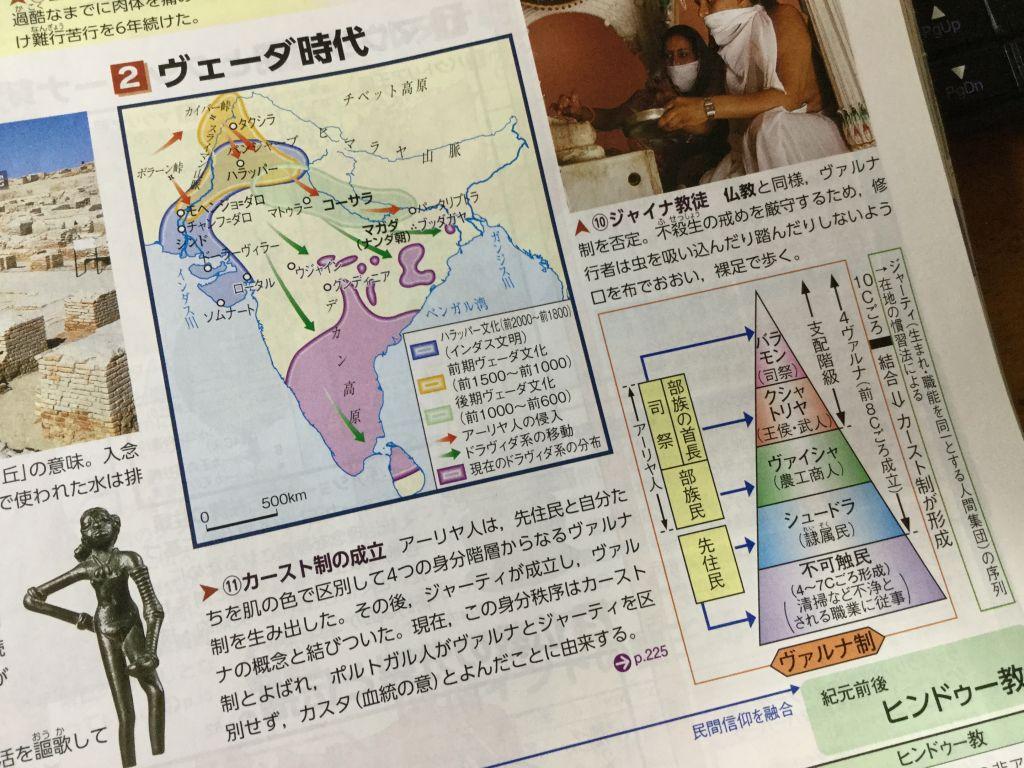 f:id:kawasimanobuo:20200712191720j:plain