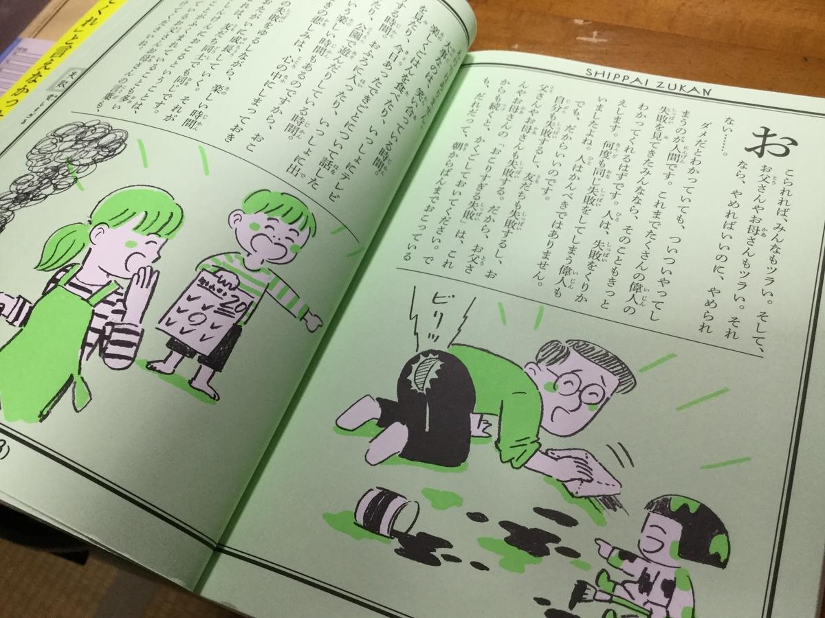 f:id:kawasimanobuo:20200907205219j:plain