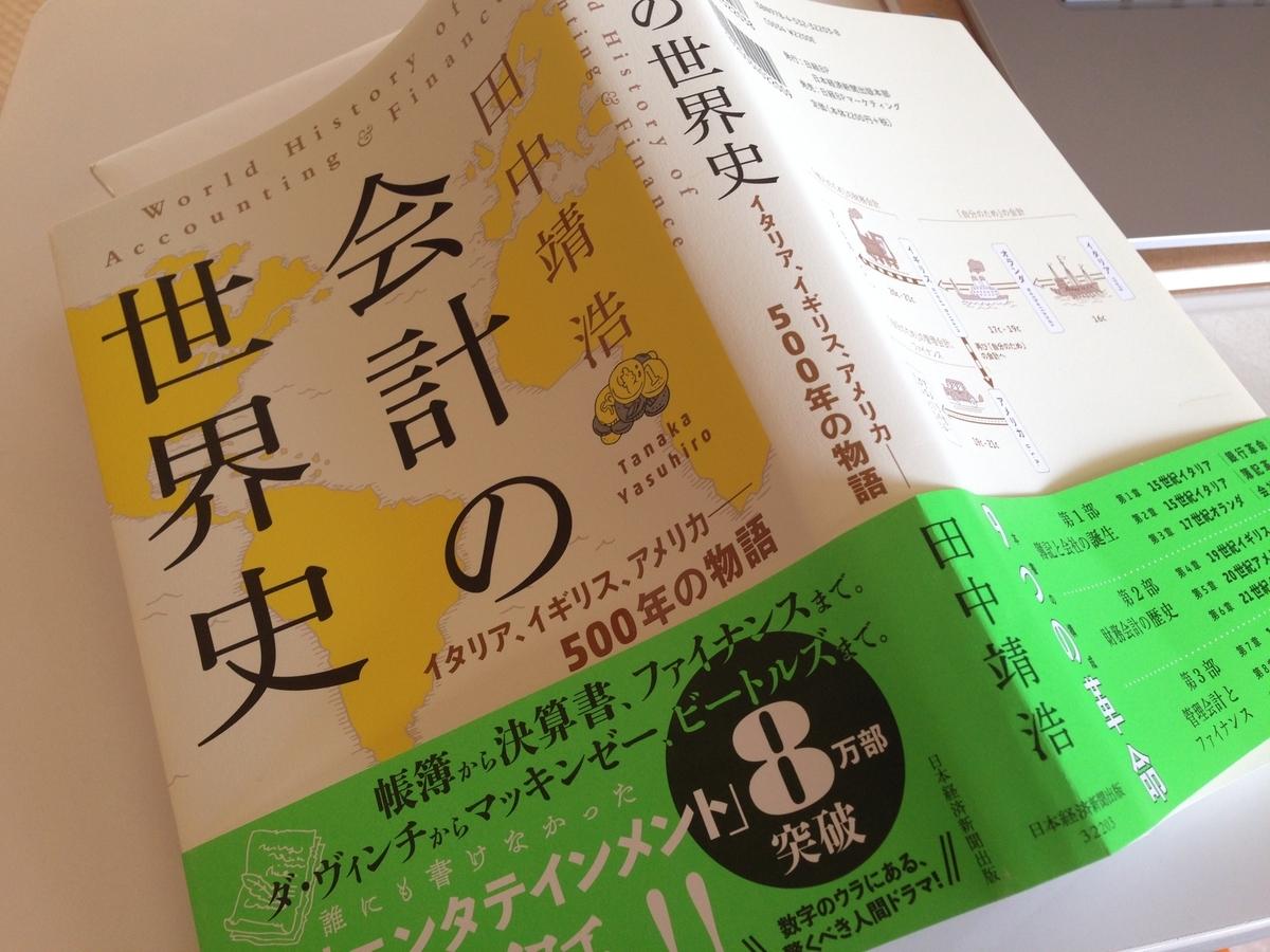 f:id:kawasimanobuo:20210113115303j:plain