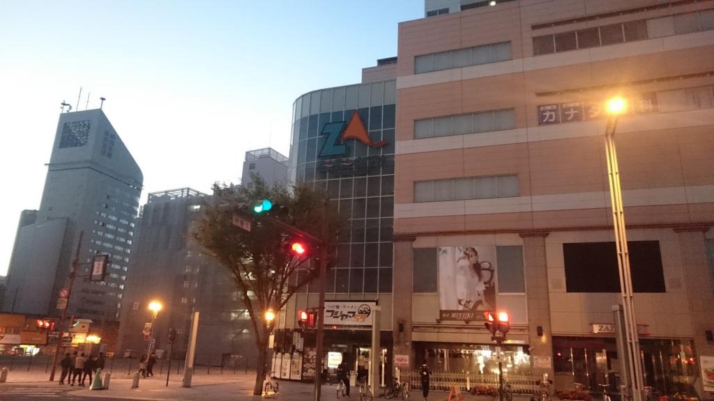 f:id:kawasumi_yume:20161112060114j:plain