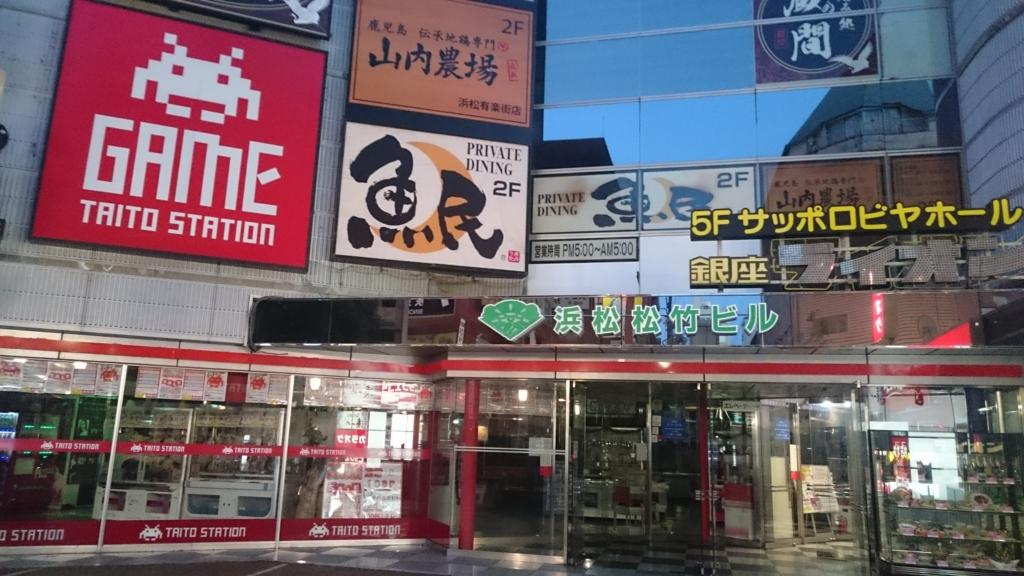 f:id:kawasumi_yume:20161112060307j:plain