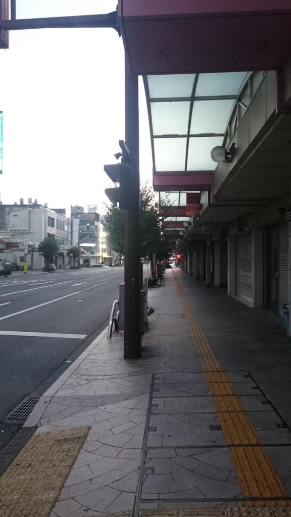 f:id:kawasumi_yume:20161112060806j:plain