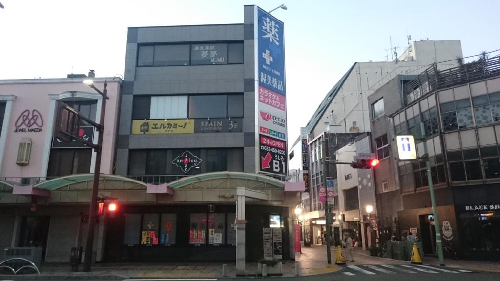 f:id:kawasumi_yume:20161112060840j:plain