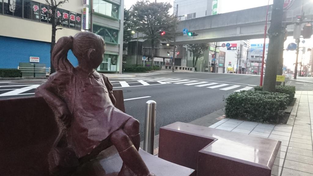 f:id:kawasumi_yume:20161112061308j:plain