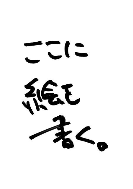 f:id:kawasumi_yume:20180421125614j:plain