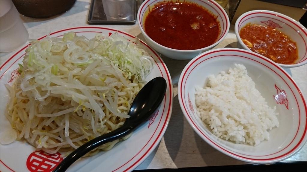 f:id:kawasumi_yume:20180615003153j:plain