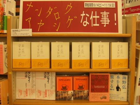 f:id:kawasusu:20061019171243j:image