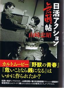 f:id:kawasusu:20080813112611j:image