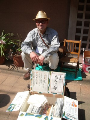 f:id:kawasusu:20100502133007j:image