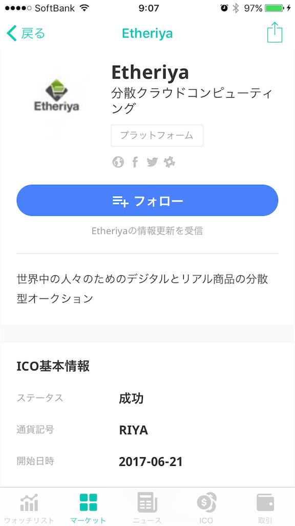 f:id:kawataku358:20180111091037p:image