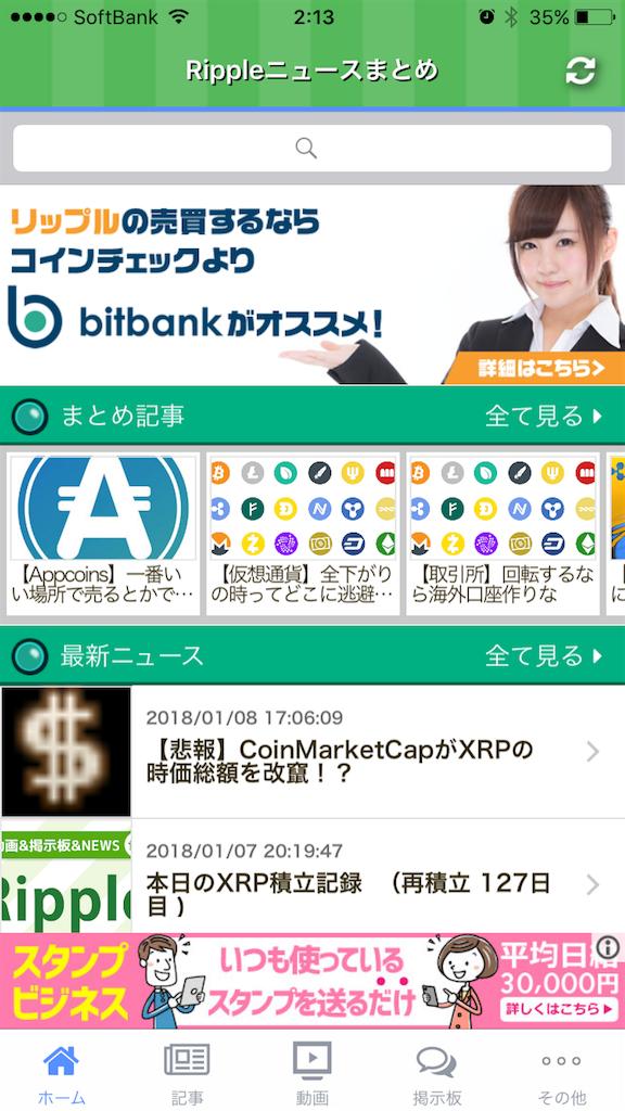 f:id:kawataku358:20180111100222p:image