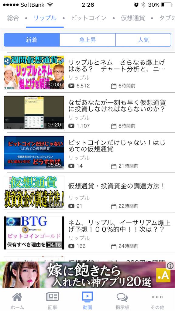 f:id:kawataku358:20180111100437p:image