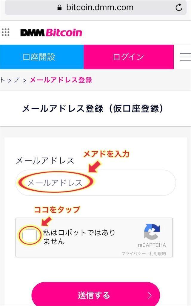 f:id:kawataku358:20180114225225j:image