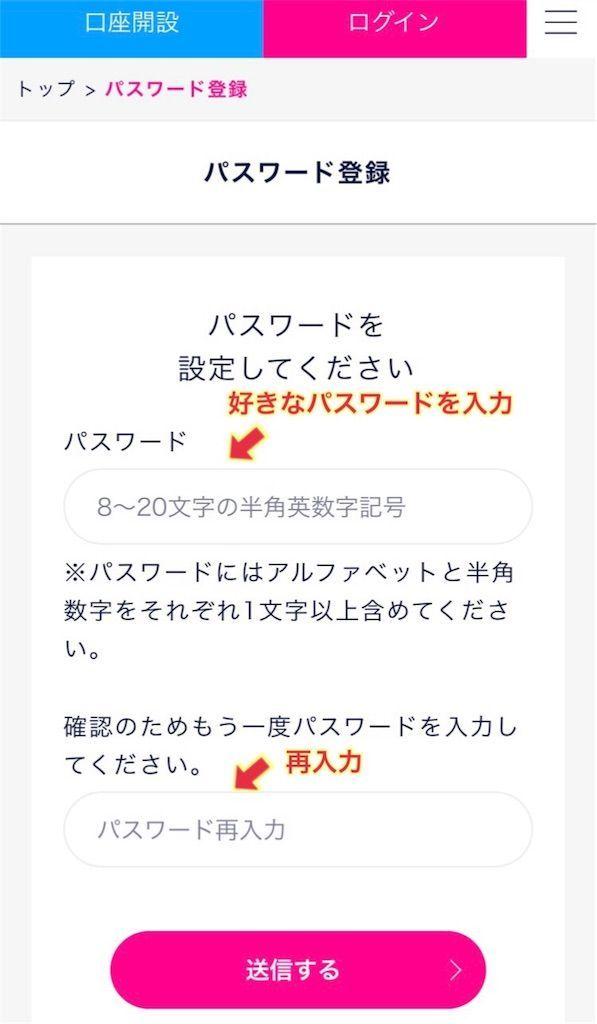 f:id:kawataku358:20180114225317j:image