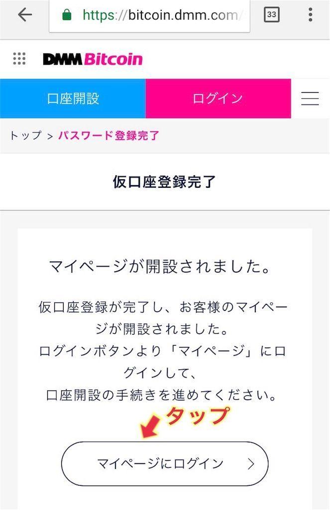 f:id:kawataku358:20180114225334j:image