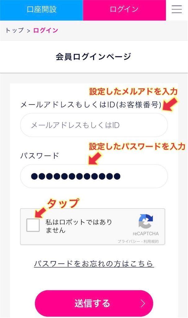 f:id:kawataku358:20180114225347j:image