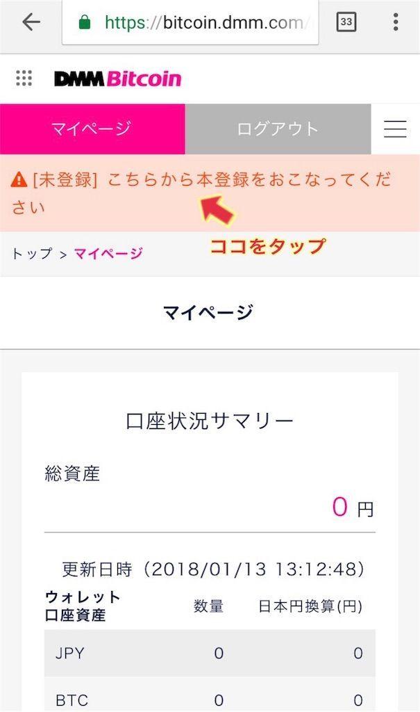 f:id:kawataku358:20180114225409j:image