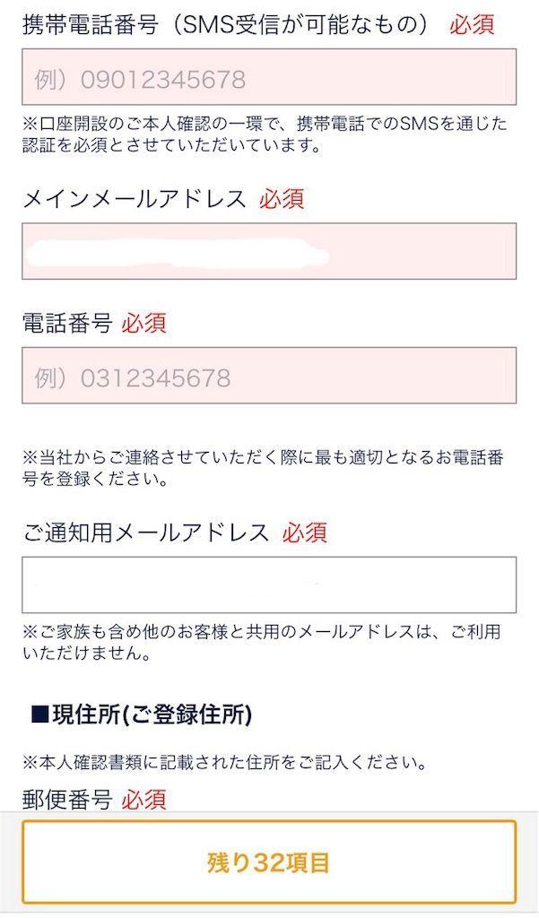 f:id:kawataku358:20180114225426j:image