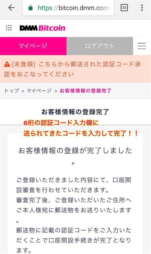 f:id:kawataku358:20180114225449j:image