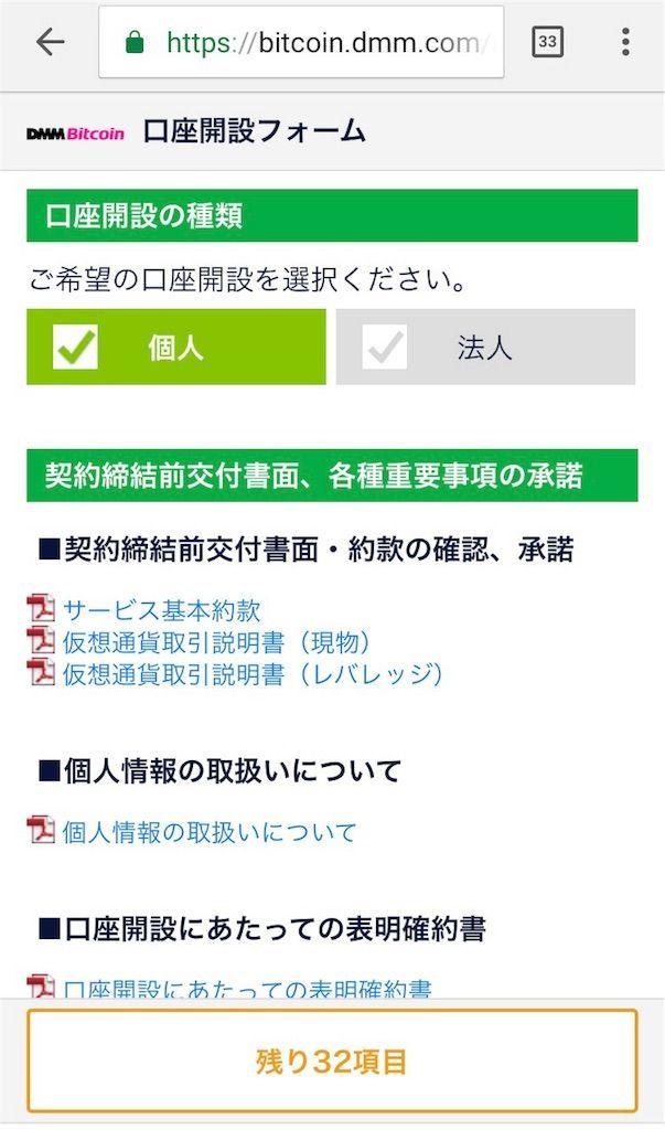 f:id:kawataku358:20180114225559j:image