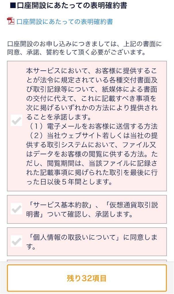 f:id:kawataku358:20180114225617j:image