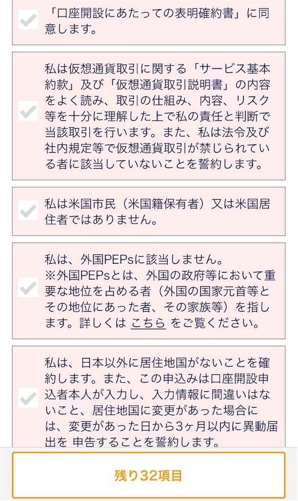 f:id:kawataku358:20180114225637j:image
