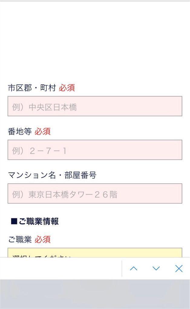 f:id:kawataku358:20180114225802j:image