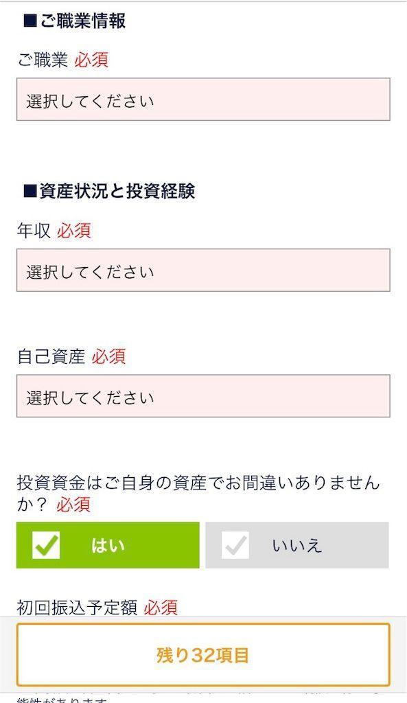 f:id:kawataku358:20180114225826j:image