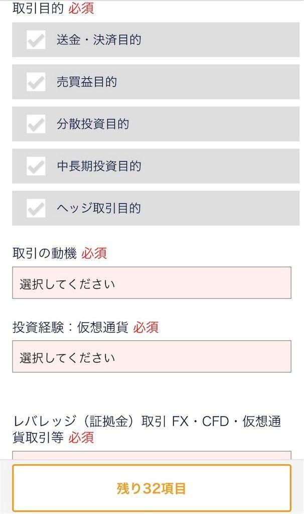 f:id:kawataku358:20180114225853j:image