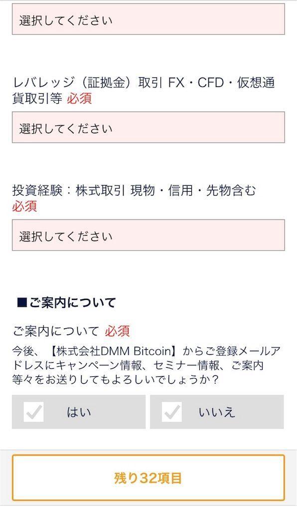 f:id:kawataku358:20180114225915j:image