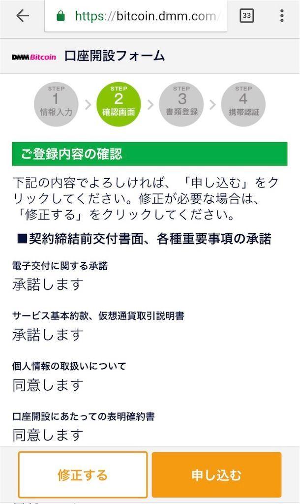 f:id:kawataku358:20180114230124j:image