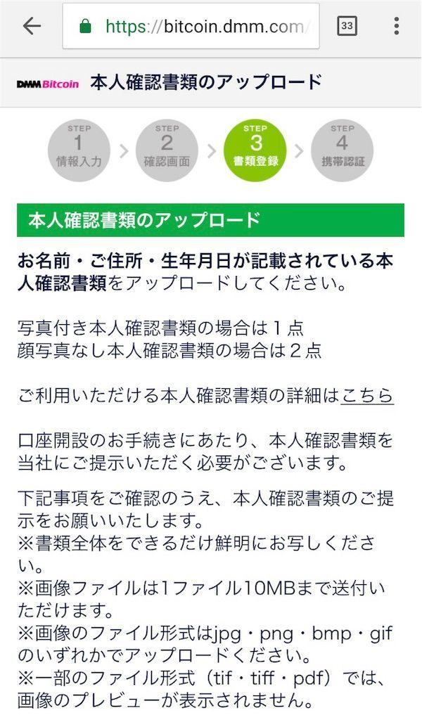 f:id:kawataku358:20180114230153j:image