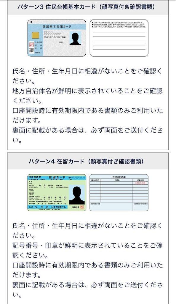 f:id:kawataku358:20180114230330j:image