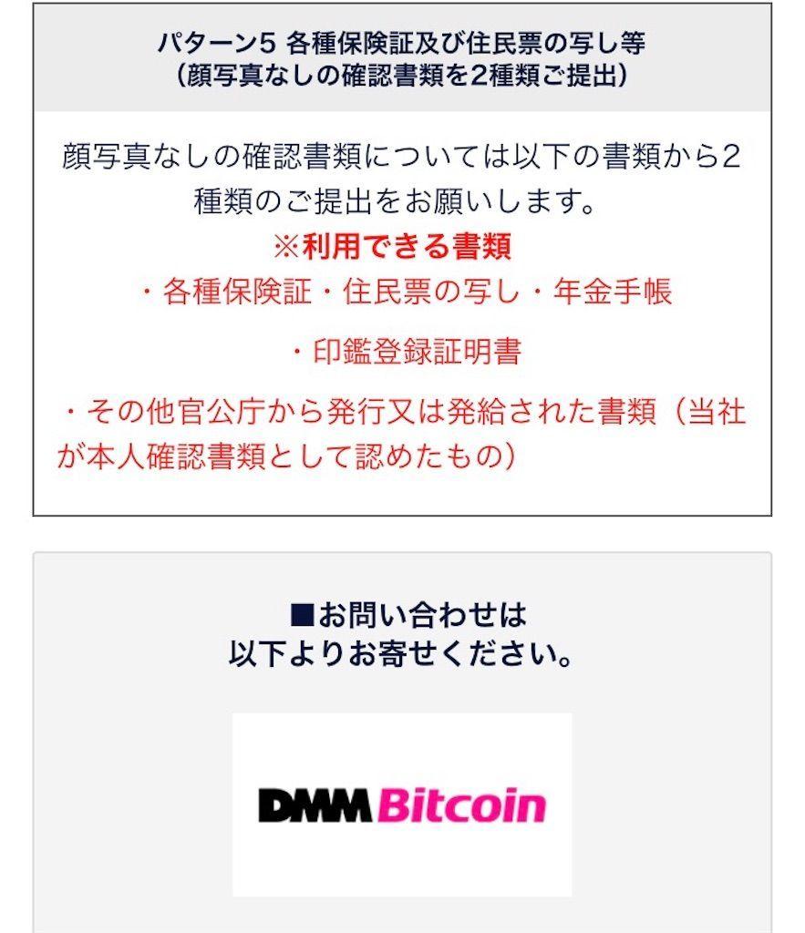 f:id:kawataku358:20180114230348j:image