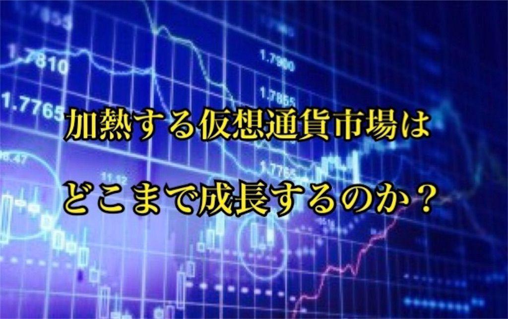 f:id:kawataku358:20180116130545j:image