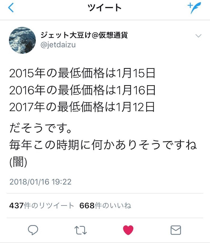f:id:kawataku358:20180117032645j:image
