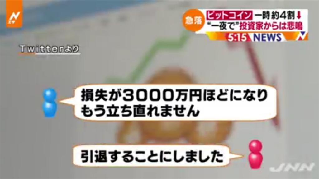 f:id:kawataku358:20180119023159p:image