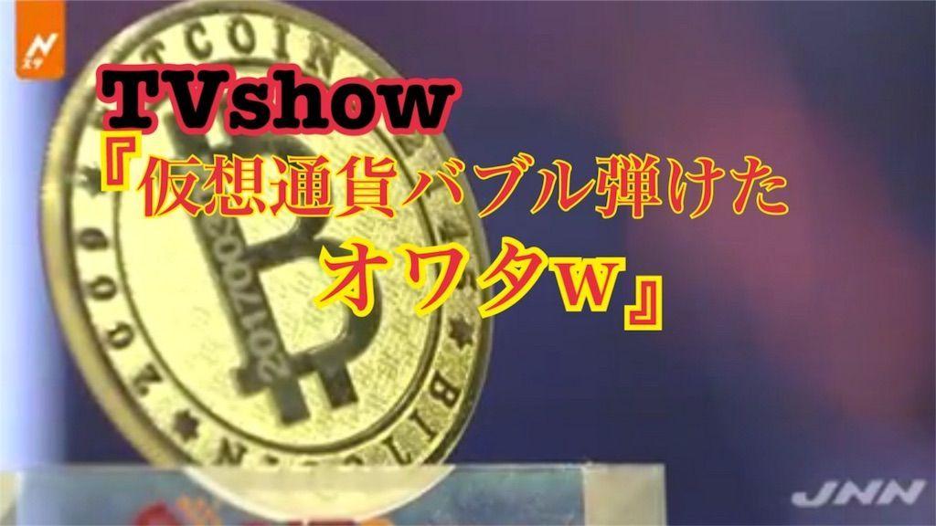 f:id:kawataku358:20180119023812j:image